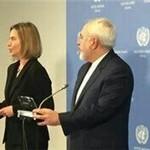 بیانیه مشترک ایران