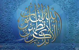 حدیث در مورد قرآن