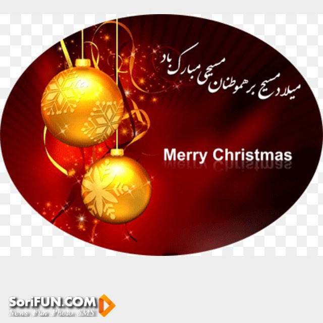 تبریک کریسمس 2016