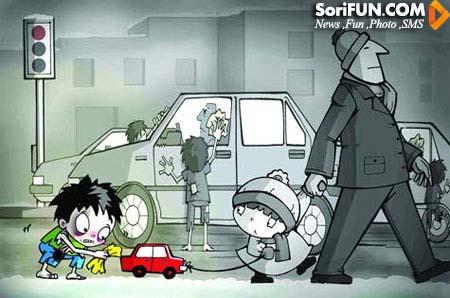 کاریکاتورهای کودکان کار