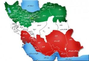 ایران سرزمین من