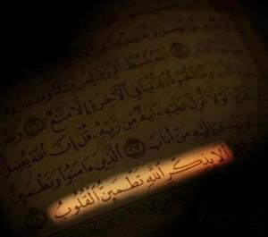 حدیث در مورد روزه _ روزه در قرآن