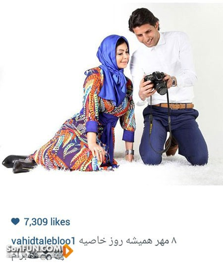 وحید طالبلو و همسرش