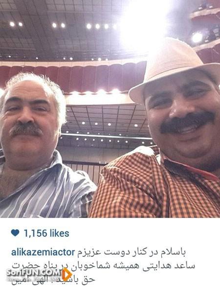 سلفی علی کاظمی و ساعد هدایتی