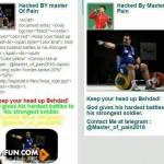 سایت فدراسیون جهانی وزنهبرداری هک
