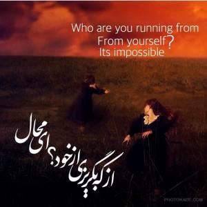 حدیث در مورد بسم الله الرحمن الرحیم