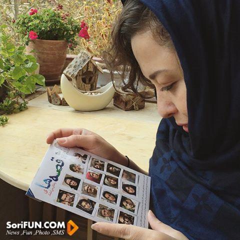 مهراوه شریفی نیا بهمن 94