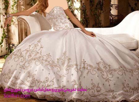لباس عروس صدفی