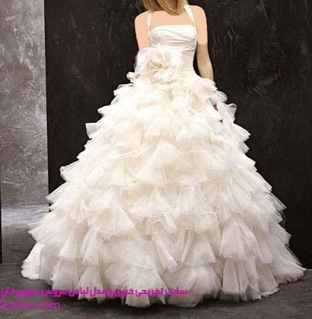 لباس عروس فشن
