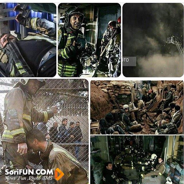 حادثه ساختمان پلاسکو و شهادت آتش نشانان قهرمان ایران