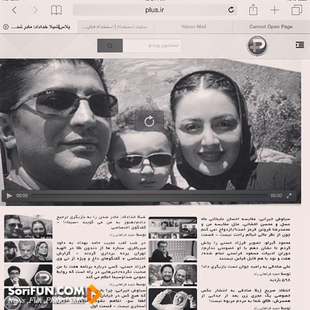 شیلا خداداد در رسانه اینترنتی تی وی پلاس